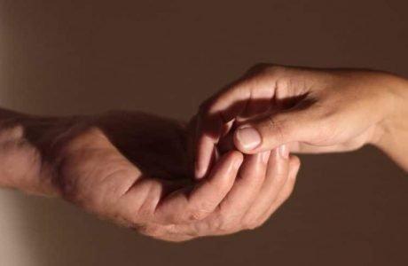 מודל לזוגיות טובה ובריאה